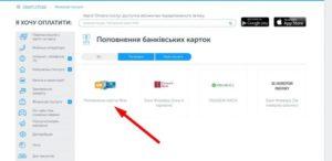 Онлайн обмен webmoney qiwi orange