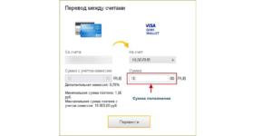 Обмен деньги в btc яндекс