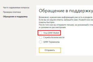 Обмен с карты виза на карту visa маэстро сбербанк
