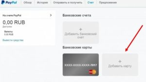 Mastercard обмен валют грн тенге