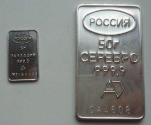 Как купить серебро в слитках в Сбербанке: цена