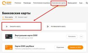 Yandex обмен валют харьков аэропорт