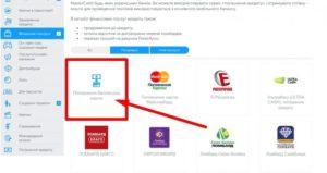Обмен visa на вебмани донецк