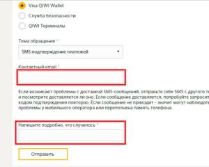Обмен qiwi com кошелек личный кабинет