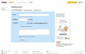 Как войти в Яндекс Деньги