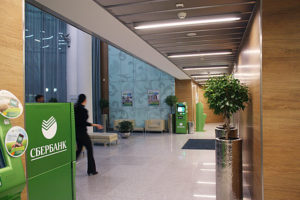 Центральный офис Сбербанка в Москве: адрес и телефон