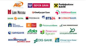 Банки-партнеры Росгосстрах банка без комиссии