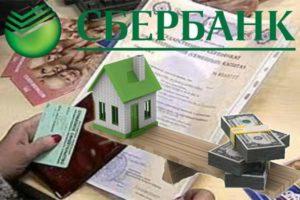 Материнский капитал на кредит на строительство дома