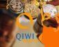 Обмен QIWI на биткоин: где и как это сделать