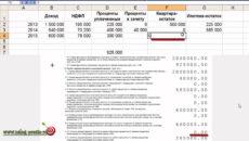 Как заполнить декларацию 3-НДФЛ по процентам по ипотеке