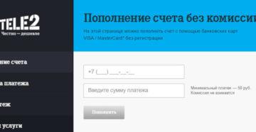Как положить деньги на Теле2 через банковскую карту