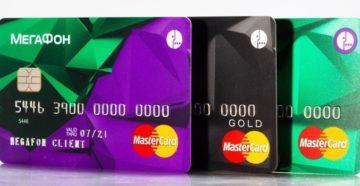 Мегафон MasterCard: тарифы, преимущества и получения карты