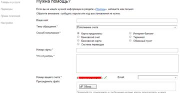 Как перевести деньги на Яндекс.Деньги