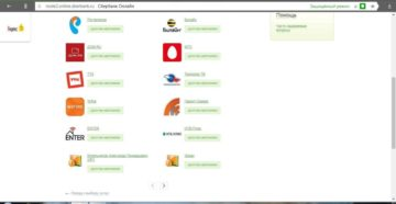 Оплачиваем Триколор ТВ с помощью Сбербанк онлайн