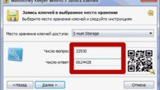 Вход в WebMoney с использованием E-Num-авторизации