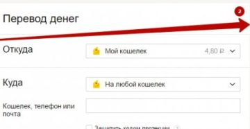 Яндекс.Деньги в долларах: перевод валюты