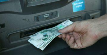 Сбербанк не будет использовать банкоматы, из которых можно украсть деньги