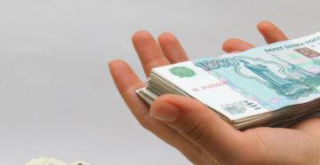 Куда вложить миллион рублей чтобы заработать