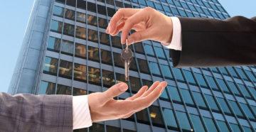 Коммерческая ипотека для физических и юридических лиц