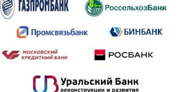 Банк Москвы банки-партнеры без комиссии