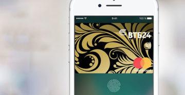 Особенности использования карты Visa Apple pay ВТБ 24