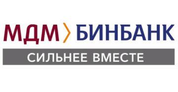 Бинбанк и МДМ: что нужно знать