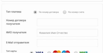Как узнать остаток по кредиту Совкомбанк