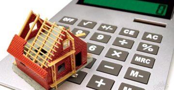 Ипотека на ремонт квартиры: какие банки дают