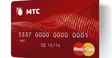 Дебетовая карта МТС Банка