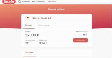 Как проверить баланс карты Совкомбанка через интернет