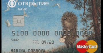 Как активировать карту банка Открытие
