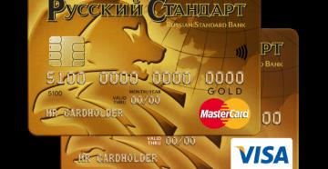 Кредитная карта Голд «Русский Стандарт»