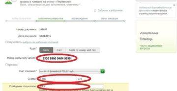 Где взять карту в Украине для накопления средств и расчета в магазине?