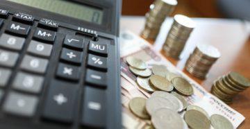 Задолженность по заработной плате