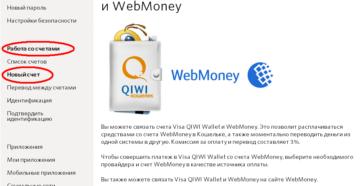 Перевод денег с QIWI в Казахстан